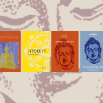 דרשות הבודהה בעברית - הפרוייקט של שי שוורץ